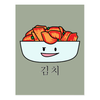 Happy Kimchi Bowl - Happy Foods Designs Postcard