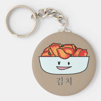 Happy Kimchi Kimchee Bowl - Happy Foods Designs Keychain