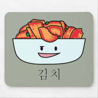 Happy Kimchi Kimchee Bowl - Happy Foods Designs Mouse Pad