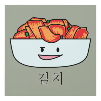 Happy Kimchi Kimchee Bowl - Happy Foods Designs Panel Wall Art