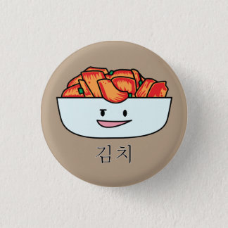 Happy Kimchi Kimchee Bowl - Happy Foods Designs Pinback Button