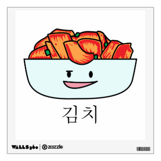 Happy Kimchi Kimchee Bowl - Happy Foods Designs Wall Decal
