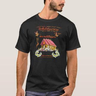 Happy Lao New Year T-Shirt