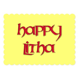 Happy Litha Invitation for a Summer Solstice Event