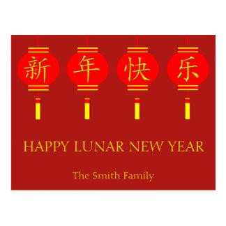 Happy Lunar New Year English Chinese Name Custom Postcard