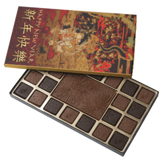 Happy Lunar New Year in Chinese Chocolate Box