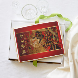 Happy Lunar New Year in Chinese Shortbread Cookie