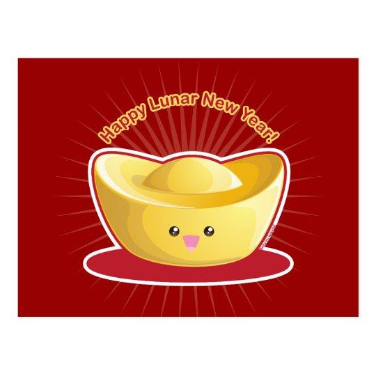 Happy Lunar New Year! Postcard