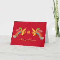 Happy marriage gifts on zazzle happy marriage greeting card m4hsunfo
