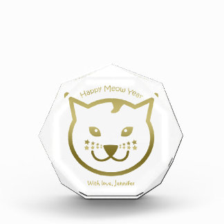Happy Meow Year - Custom background color Acrylic Award
