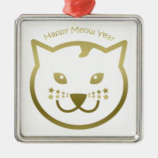 Happy Meow Year - Custom background color Metal Ornament