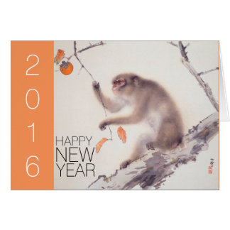 Happy Monkey Chinese New Year 2016 Japanese P Card
