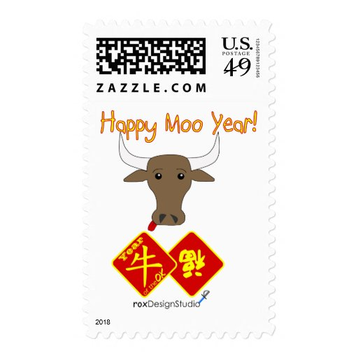 Happy Moo Year v2 Postage Stamps