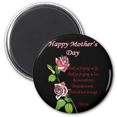 happy mothers day poems. Happy Motheramp;#39;s Day Poem