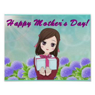 Happy Mother's Day Present (Customizable) Poster