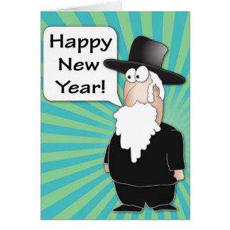 """Happy new Jewish Yeah - Rosh HaShana """"Shana Tova"""" Card"""