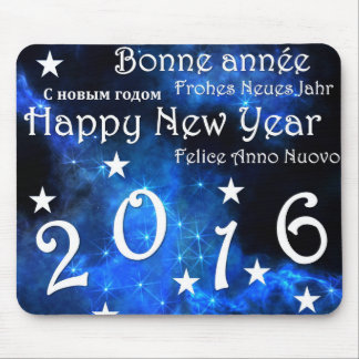 Happy new year 2016 mouse pad