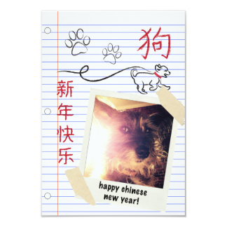 Happy New Year 2018 Notebook Picture Card