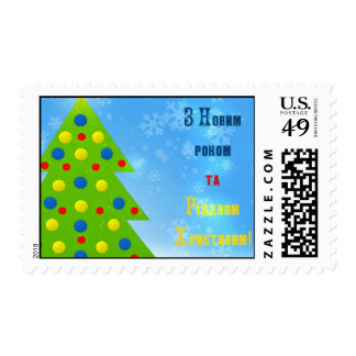 Happy New Year and merry X-mas Stamps
