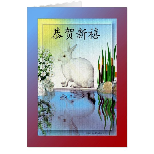 Happy New Year / Chinese Card