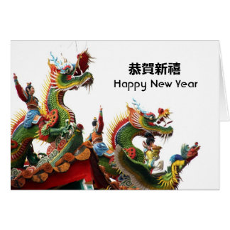 Happy New Year Dragons Temple Roof Decorations Greeting Cards