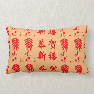 """Happy New Year Firecrackers"" Lumbar Pillow"