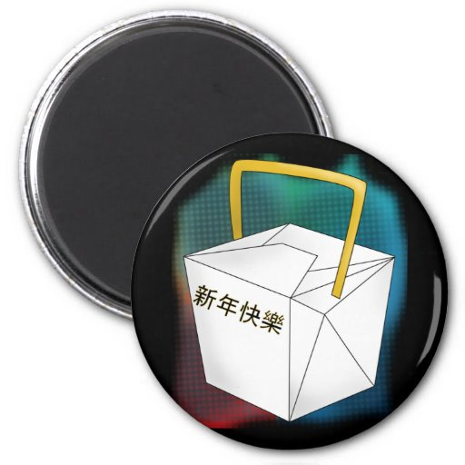 Happy New Year Food Box Refrigerator Magnets