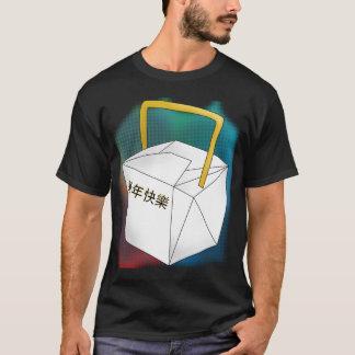 Happy New Year Food Box T-Shirt