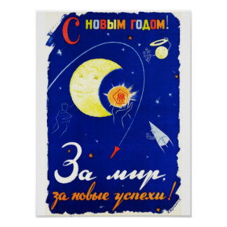 Happy New Year for Peace  Poster