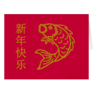 Happy New Year - Gold Koi w/ Chinese Text Card