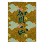 Happy New Year in Japanese Greeting Card