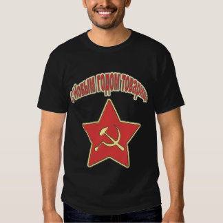 Happy new year in russian T-Shirt