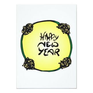 Happy New Year Personalized Announcement