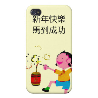 Happy New Year Iphone Case iPhone 4 Case