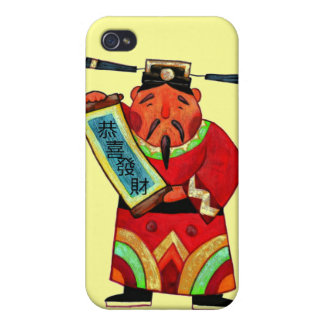 Happy New Year Iphone Case iPhone 4/4S Case
