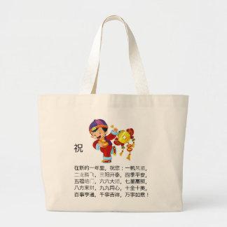 Happy New Year Jumbo  Bag