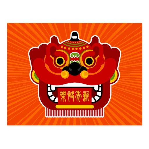 Happy New Year Lion Dance Postcard