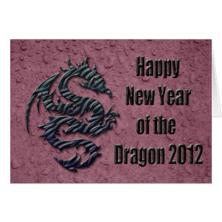 Happy New Year of the Dragon Greeting Card