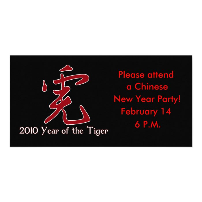 Happy New Year of the Tiger 2010 Card