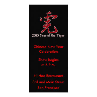 Happy New Year of the Tiger 2010 Rack Card