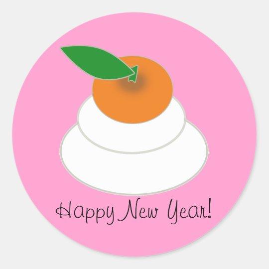Happy New Year Pink Mochi sticker
