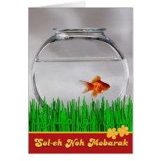 Happy New Year Sol eh Noh Mobarak Card