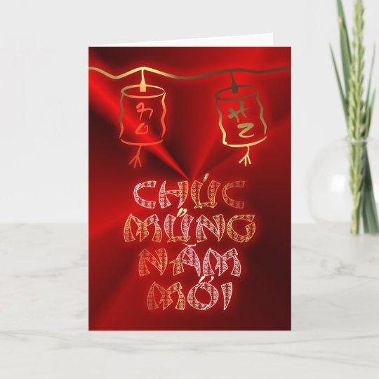 Happy new year tet vietnamese new year cny chines holiday card happy new year tet vietnamese new year cny chines holiday card m4hsunfo