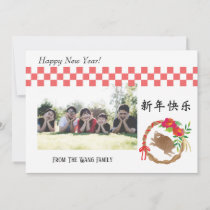 Happy New Year - The Year of the Pig - Holiday Card