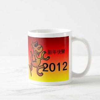 Happy New Year Traditional Chinese Coffee Mug