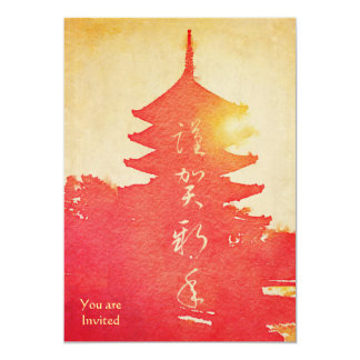 Happy New Year Vermillion Sunset Pagoda Watercolor Card