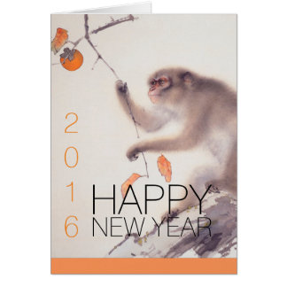 Happy New Year with Japanese Monkey painting Card