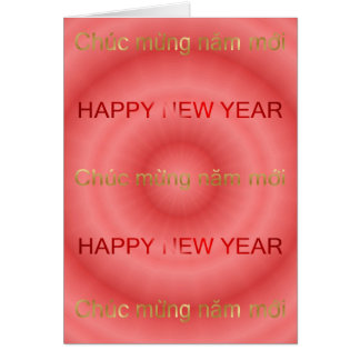 HAPPY NEW YEAR WRITTEN IN ENGLISH & VIETNAMESE CARD