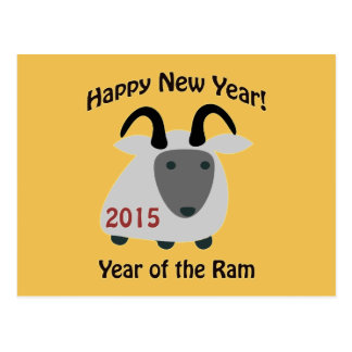 Happy New Year! Year of the Ram 2015 Postcard