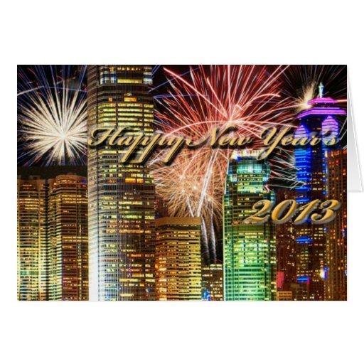 Happy New Year's Card 2013